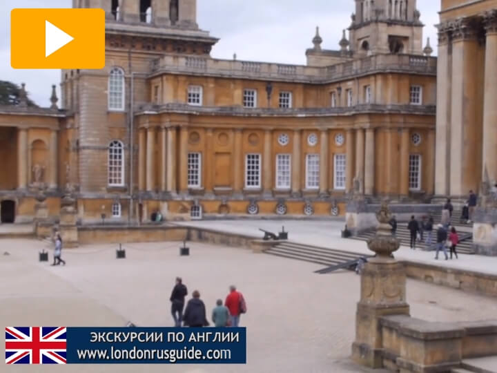 Blenheim Palace England Oxfordshire, video review