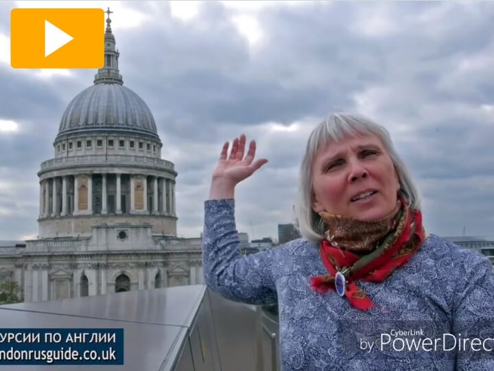 Tour to St Paul's Cathedral, Liudmila Saburova video review